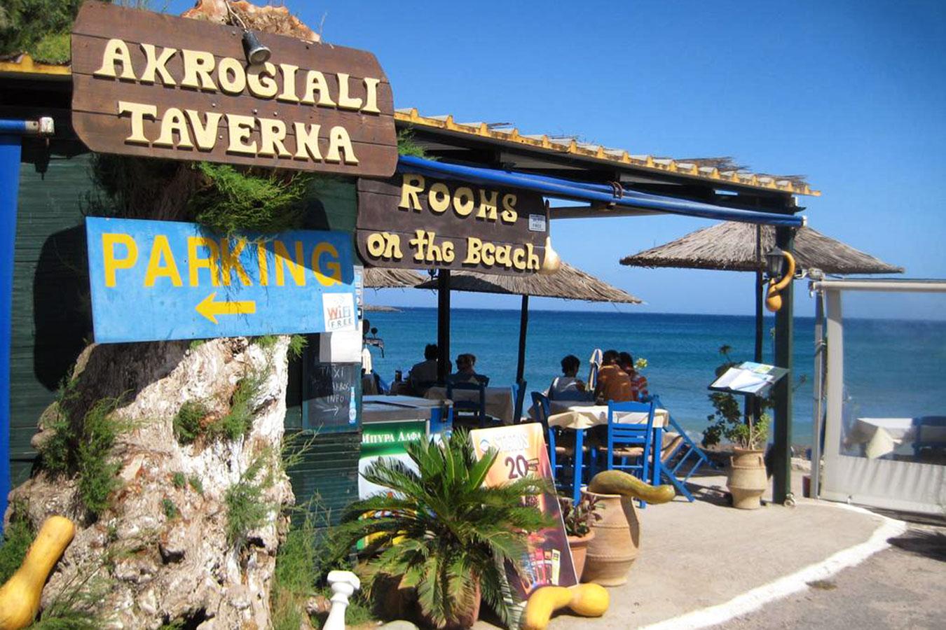Akrogiali Tavern/Restaurant at Kato Zakros